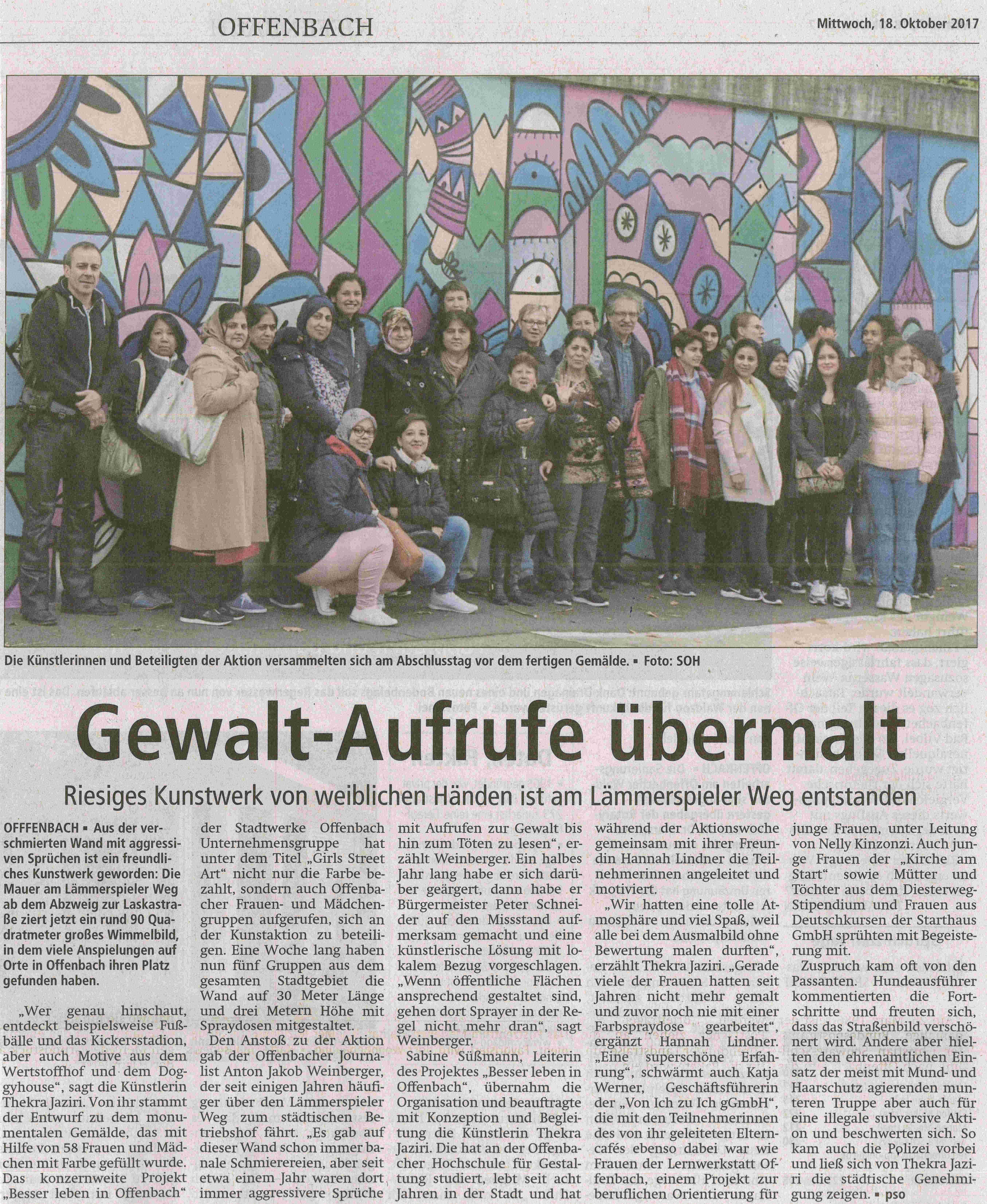 Girls Street Art — Lernwerkstatt Offenbach e.V.